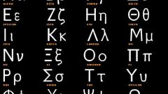 How to write Greek letters