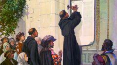 Что такое реформация