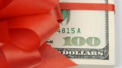 Как отразить в учете бонусы