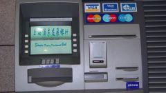 Как открыть банкомат