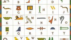 Как расшифровать египетские иероглифы