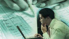 Как определить доход ИП