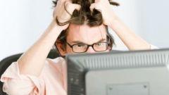 Как в Internet Explorer запомнить пароль