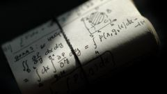 Как решать графики функций