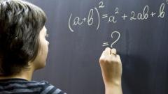 Как выделить квадрат двучлена