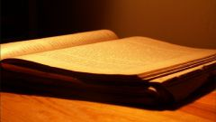 Как открыть гостевую книгу