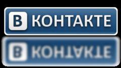 Как восстановиться ВКонтакте