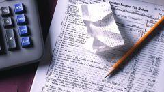 Как платить новые налоги