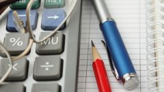 Как списать ОС на забалансовый счет