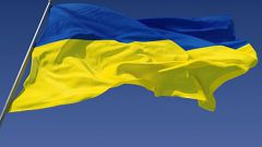 How to renounce citizenship of Ukraine