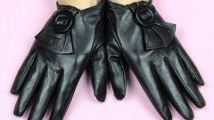 Как уменьшить кожаные перчатки