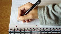 Как решать задачи по административному праву
