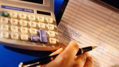 Как определить страховую стоимость