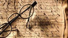 Как запомнить прочитанный текст