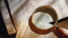 Как определить ставку рефинансирования