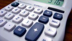 Как найти налог на имущество