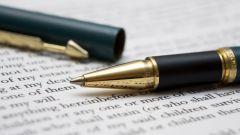 Как отказаться от договора поставки