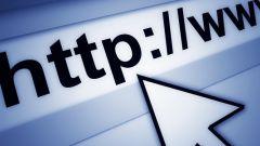 Как удалить адреса в интернете