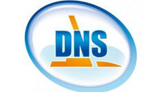 How to find dns server