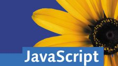 How to refresh the page javascript