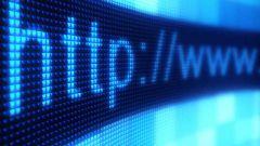 Как расширить канал интернета