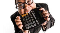 Как найти сальдо счетов