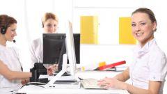 Как оформить работу по внутреннему совместительству