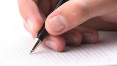 Как написать протокол осмотра