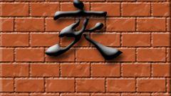 Как выучить японский язык самостоятельно