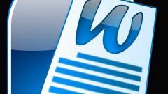 Как уменьшить документ в word