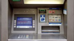 How to pay via ATM