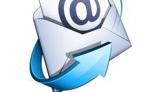 Как отправить по почте изображение