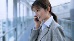 Как назначить встречу с клиентом
