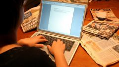 Как написать творческий отчет учителя