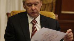 Как задать вопрос мэру Москвы