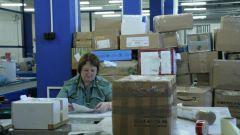 Как отправить посылку в Узбекистан