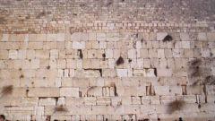 Исполняет ли желания иерусалимская Стена плача