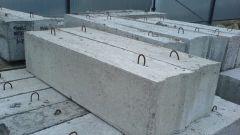 How to lay Foundation blocks