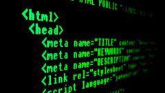 Как скрыть html код