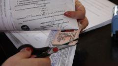 Как восстановить потеряные водительские права