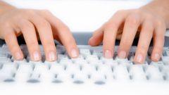 Как научиться быстро набирать на клавиатуре в 2018 году