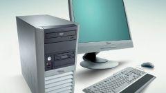Как обучиться работе на компьютере