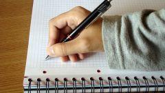 Как написать интересное сочинение