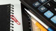 Как заполнить документ на налоговый вычет