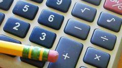 Как решать задачи по бухгалтерскому учету