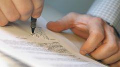 Как оформить договор социального найма квартиры