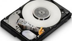 Как заблокировать жесткий диск