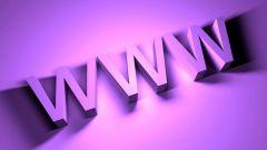 Как создать домен второго уровня