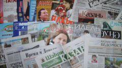 Как отразить подписку на журналы