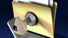 Как изменить регистрационные данные